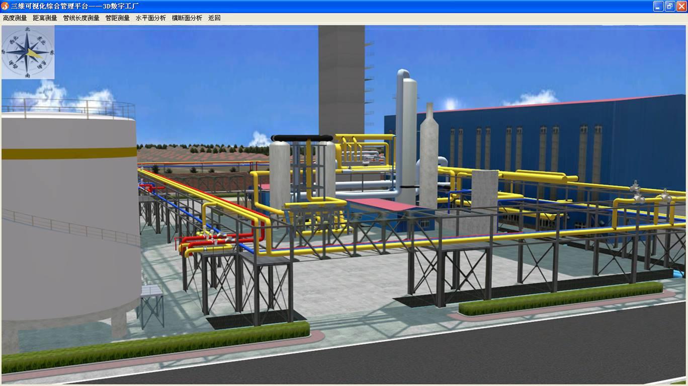 三维可视化综合管理平台――3D数字工厂