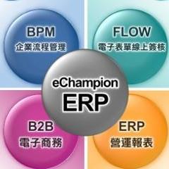 董事长ERP系统